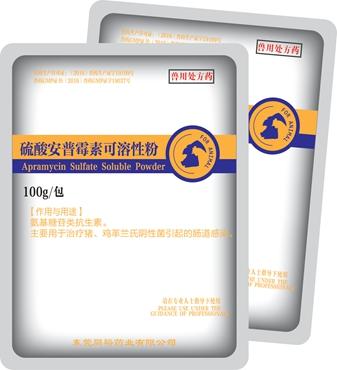 硫酸安普霉素可溶性粉