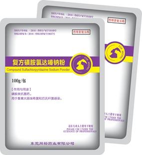 复方磺胺氯达嗪钠粉